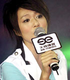 2006年超级女声搜狐Online音乐会