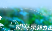 周奇奇官网站