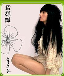 搜狐音乐评审团,音乐评审团,袁泉,孤独的花朵