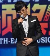 第八届东南劲爆音乐排行榜颁奖礼