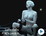 Lady Gaga《Alejandro》