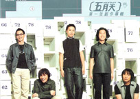 2010王菲巡唱