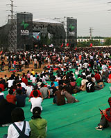 09迷笛音乐节