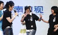 林俊杰搜狐歌会