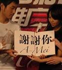 张惠妹上海发布会